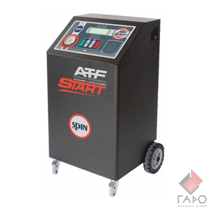 Установка для промывки и замены масла в АКПП автомат ATF START 02.023.42S