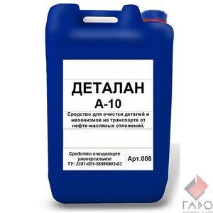 Моющее средство Деталан А-10