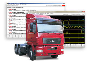 Сканер для грузовых автомобилей АВТОАС КАРГО комплект 2020