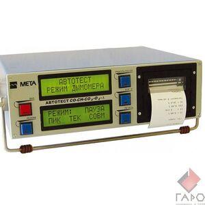 Газоанализатор Автотест-01.03П (2 кл)